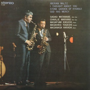 Sadao and Charlie - Iberian Waltz (1967) Takt Jazz Series back