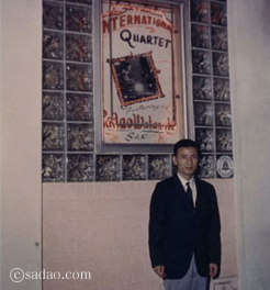 Sadao Watanabe at Berklee in the 1960s